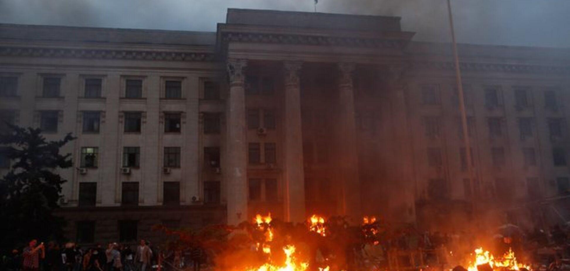 У кривавому зіткненні в Одесі загинули 46 осіб - прокуратура