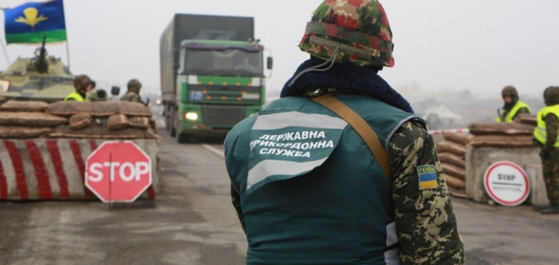 На Луганщине пограничники задержали близкую помощницу 'Стрелка', он угрожает терактами