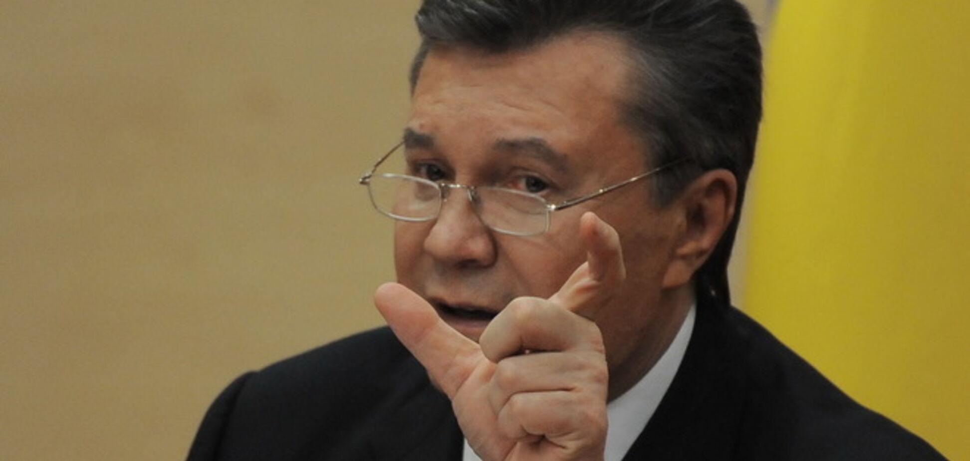 В Украине арестовали все имущество семьи Януковича - ГПУ