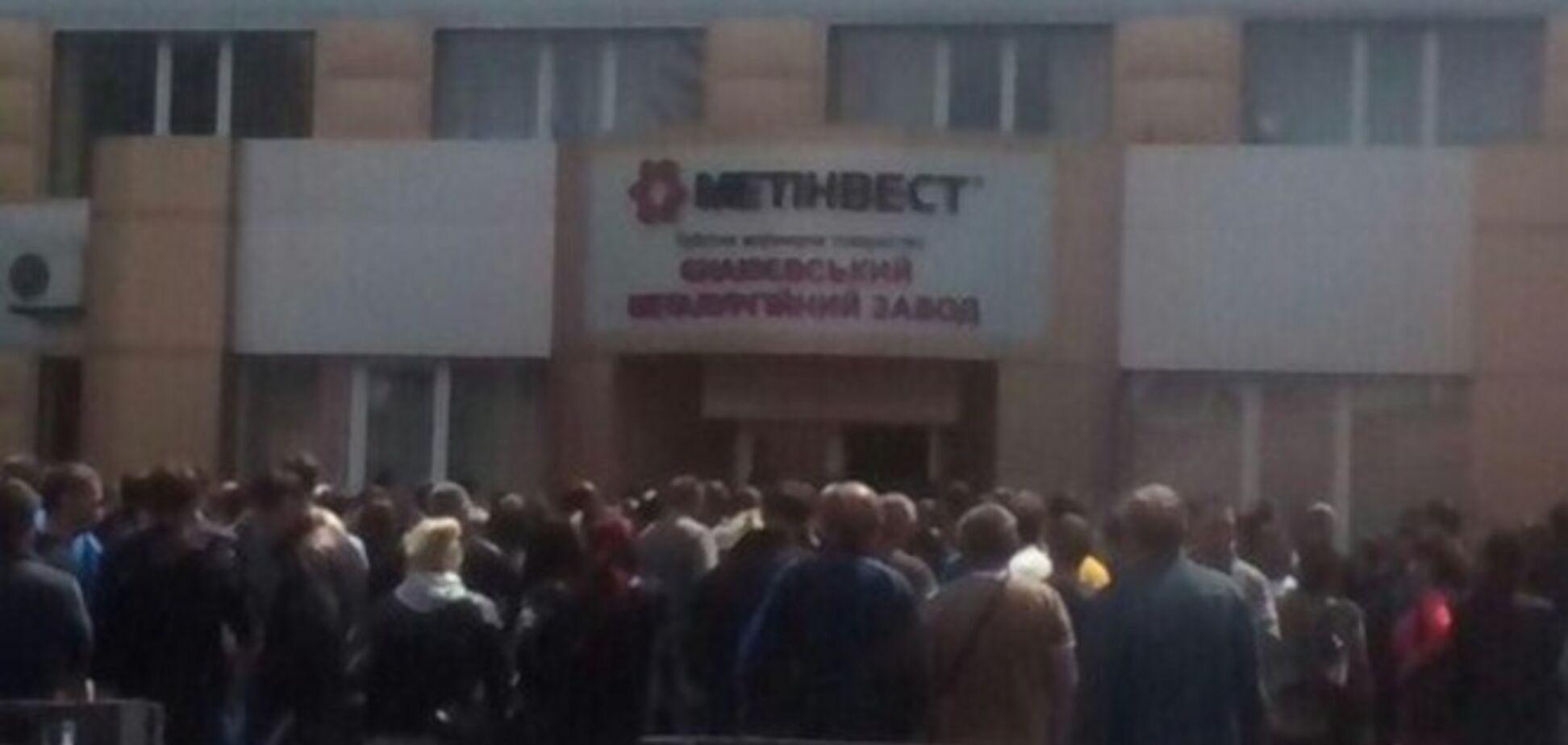 У рідному місті Януковича посібники терористів захопили завод Ахметова