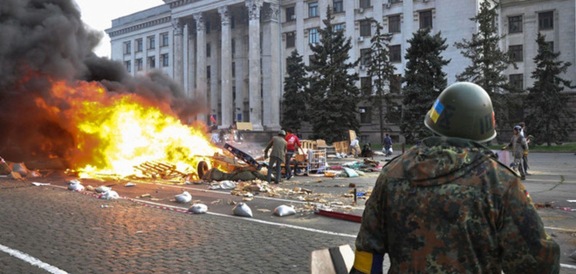 Россия хочет судиться с Украиной в ЕСПЧ из-за трагедии в Одессе