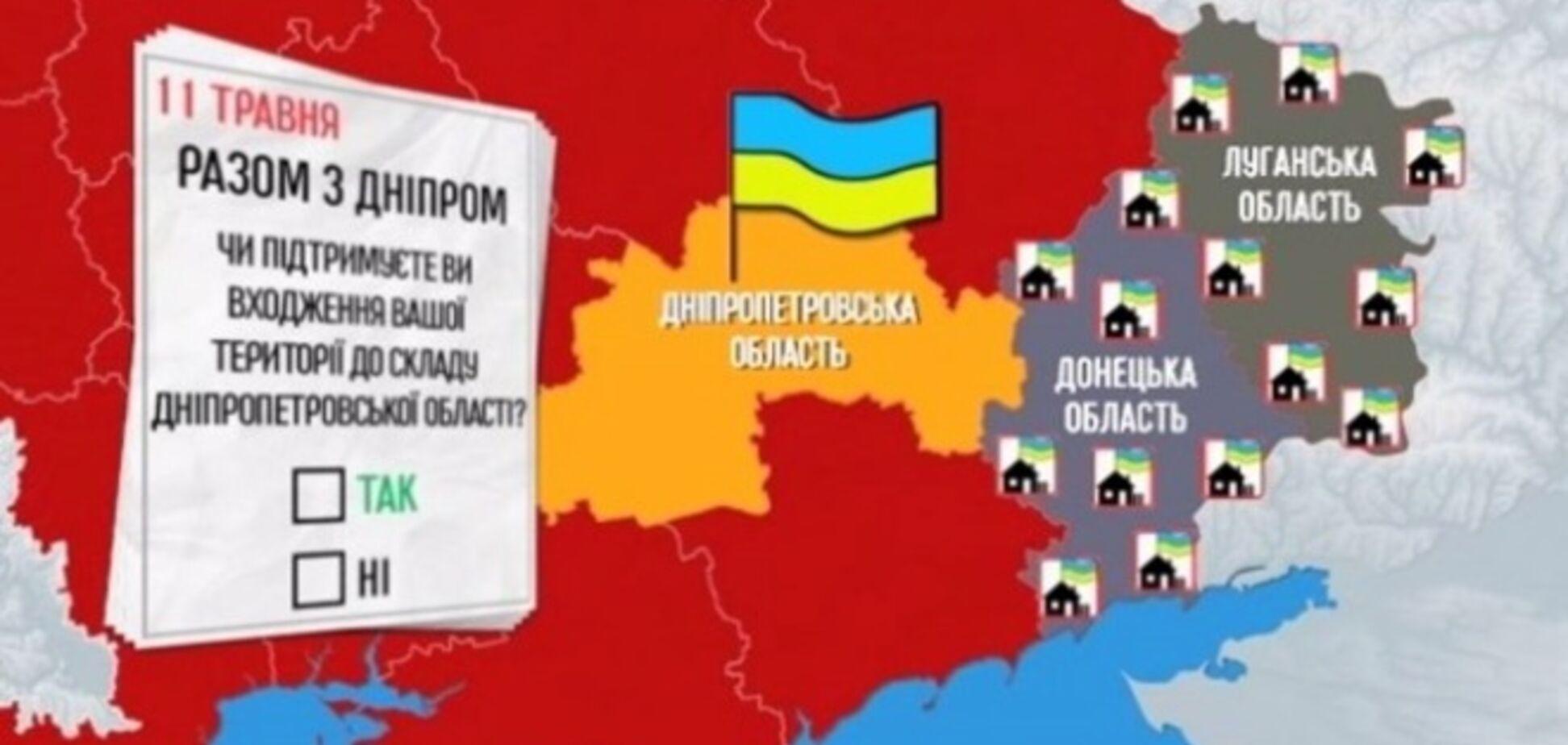 Для референдуму про приєднання Донбасу до Дніпра надрукували 3 млн бюлетенів
