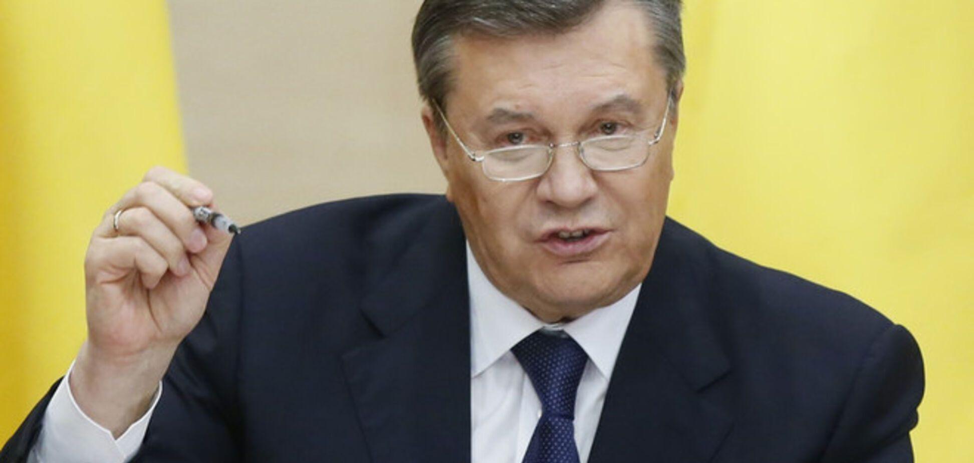 Reuters: Швейцарія заморозила € 140 млн Януковича і 'сім'ї'