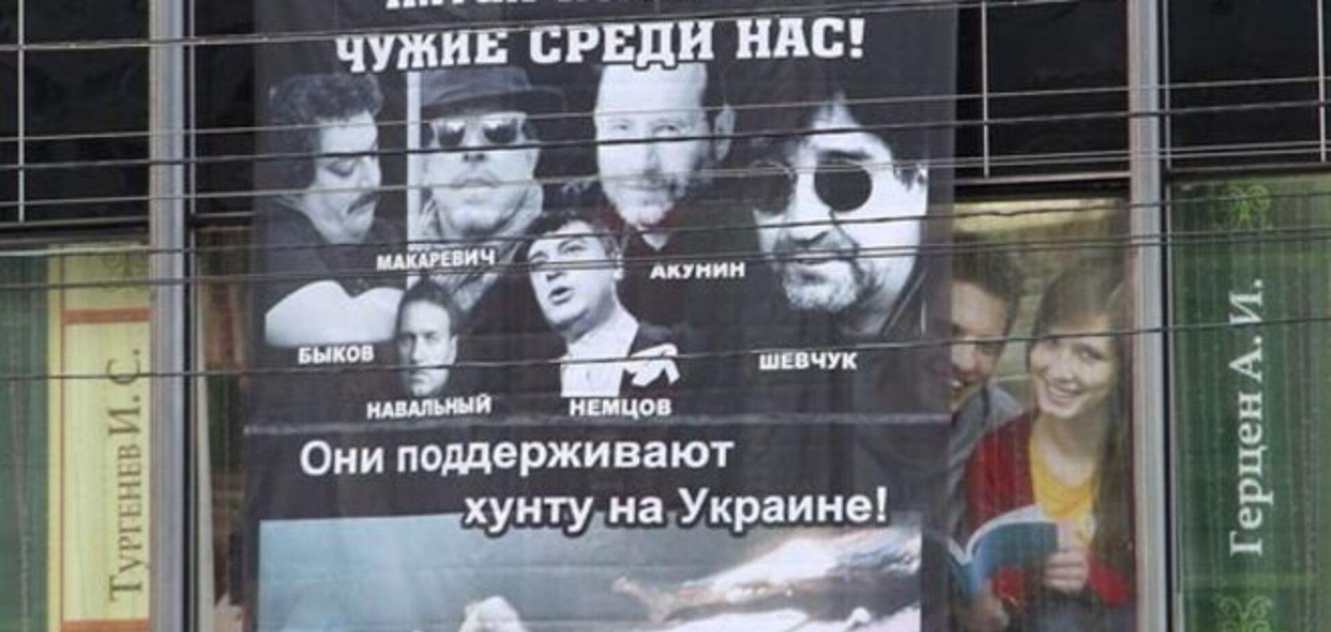 У РФ за відмову підтримати агресію Путіна продовжують 'труїти' діячів культури і політики