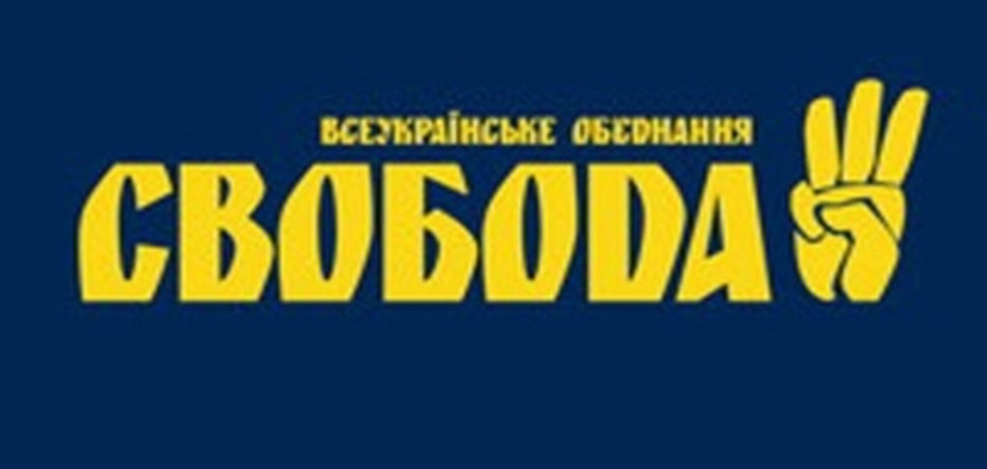 'Свобода' вважає безглуздим проведення всеукраїнського консультативного опитування
