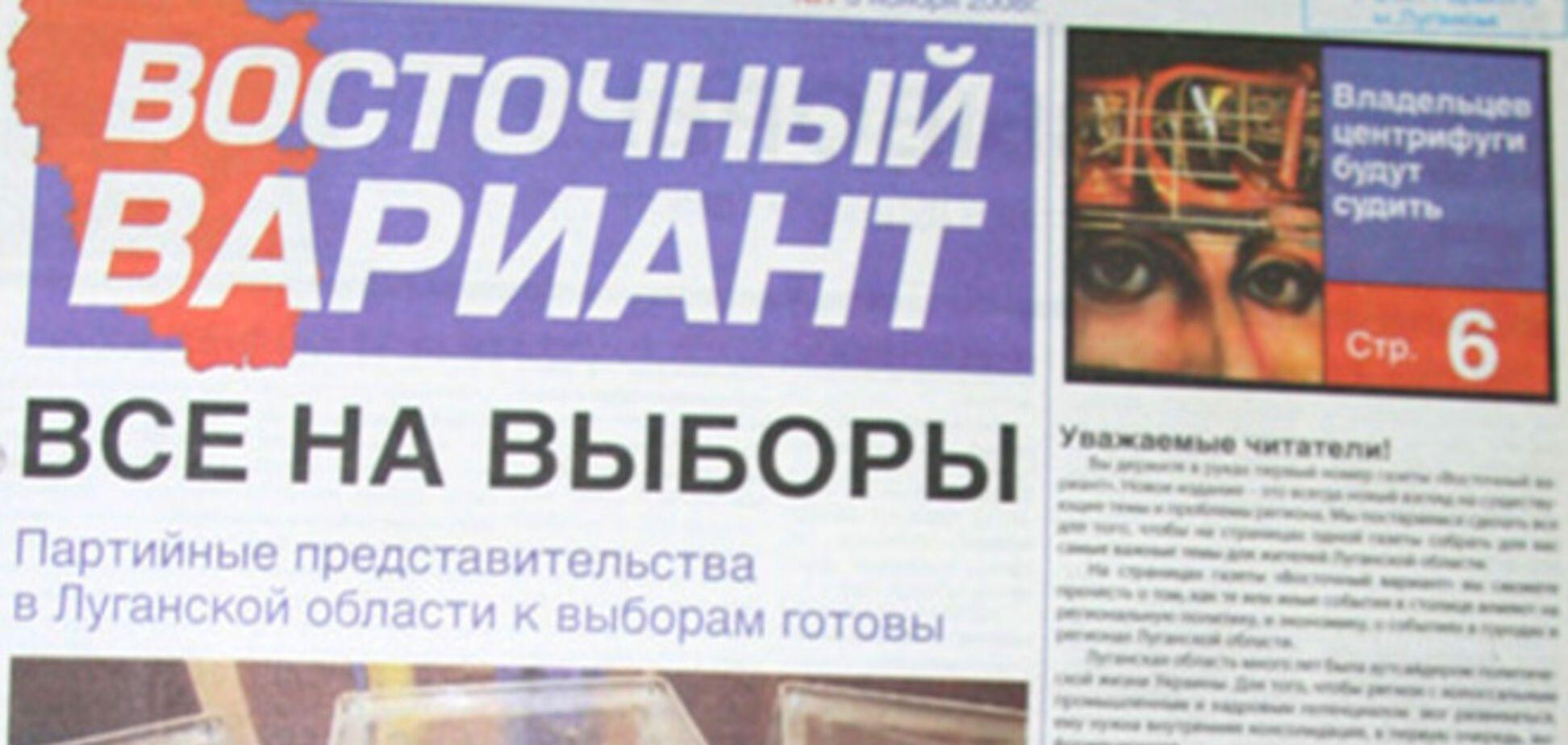 В Краматорске приостановили выход местные газеты