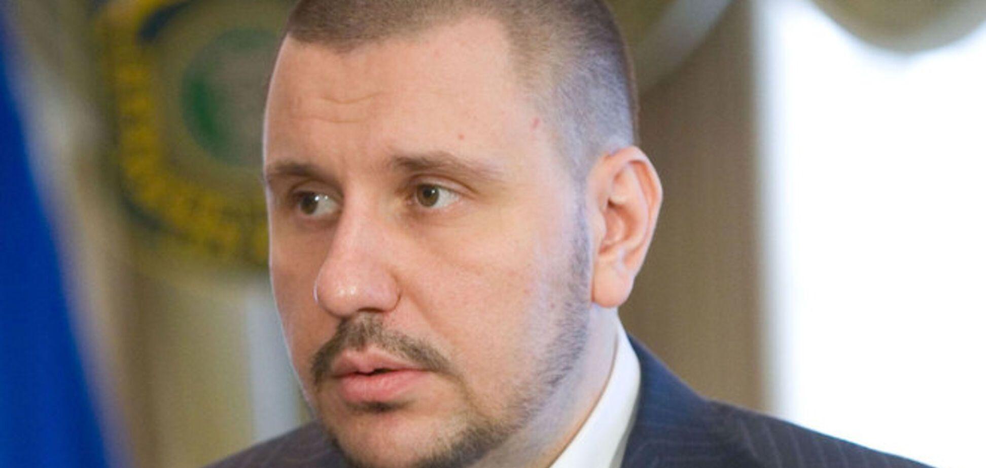 ГПУ викликала екс-голову Міндоходов Клименко на допит