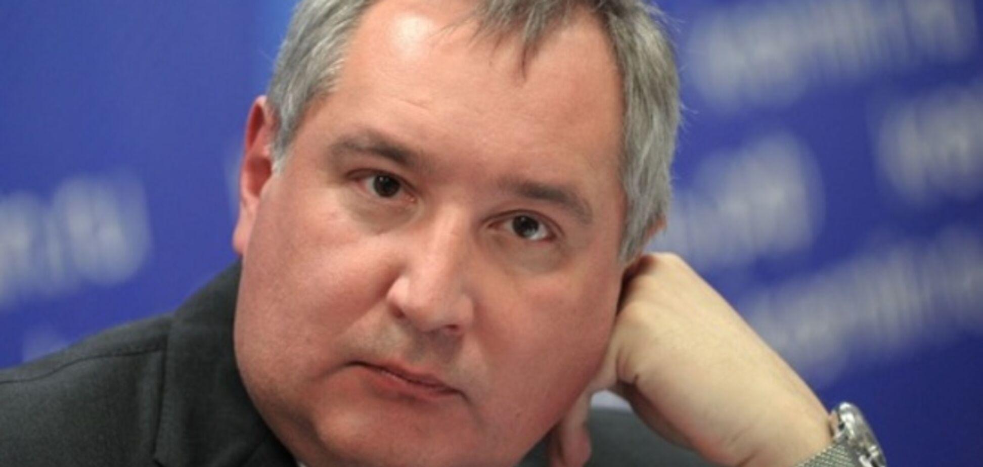 Російська влада порадили США подарувати Україні 'телескоп для спостереження за європерспективу'
