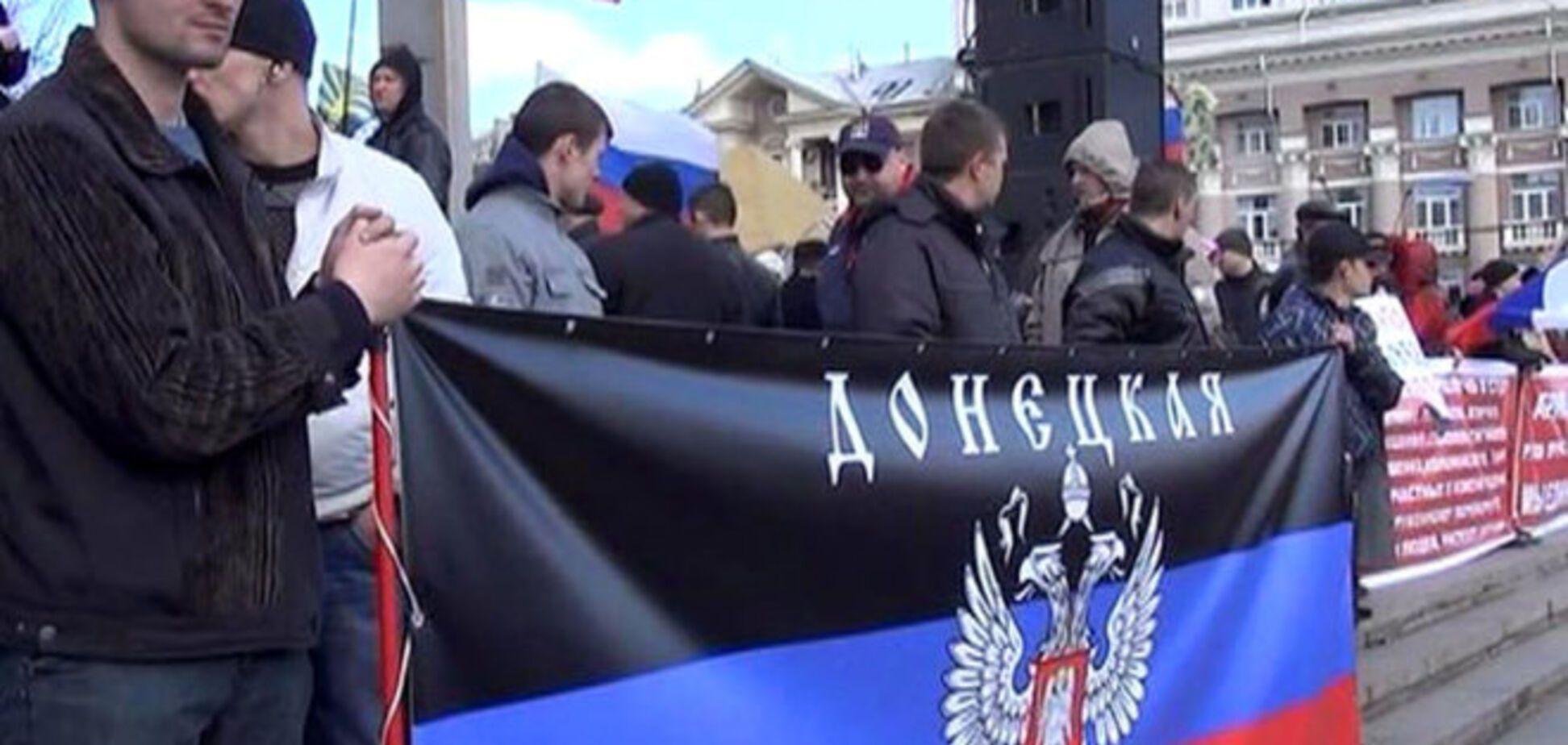 'ДНР' вирішила провести 'референдум' в два тури