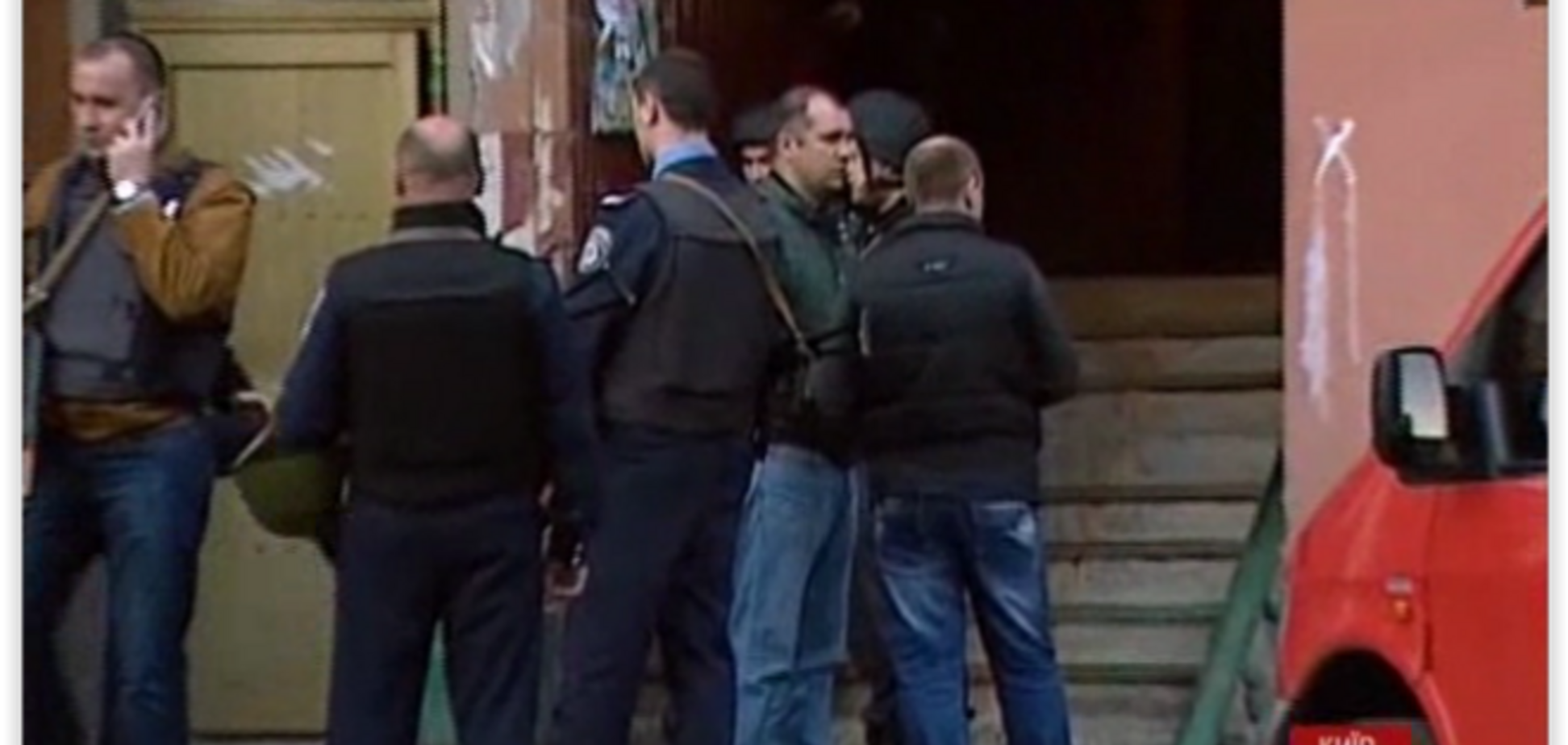 В киевской многоэтажке силовики искали взрывчатку