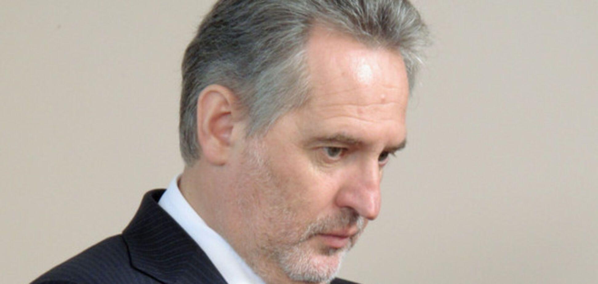 Залог за Фирташа в сумме €125 млн внесли его российские друзья - СМИ