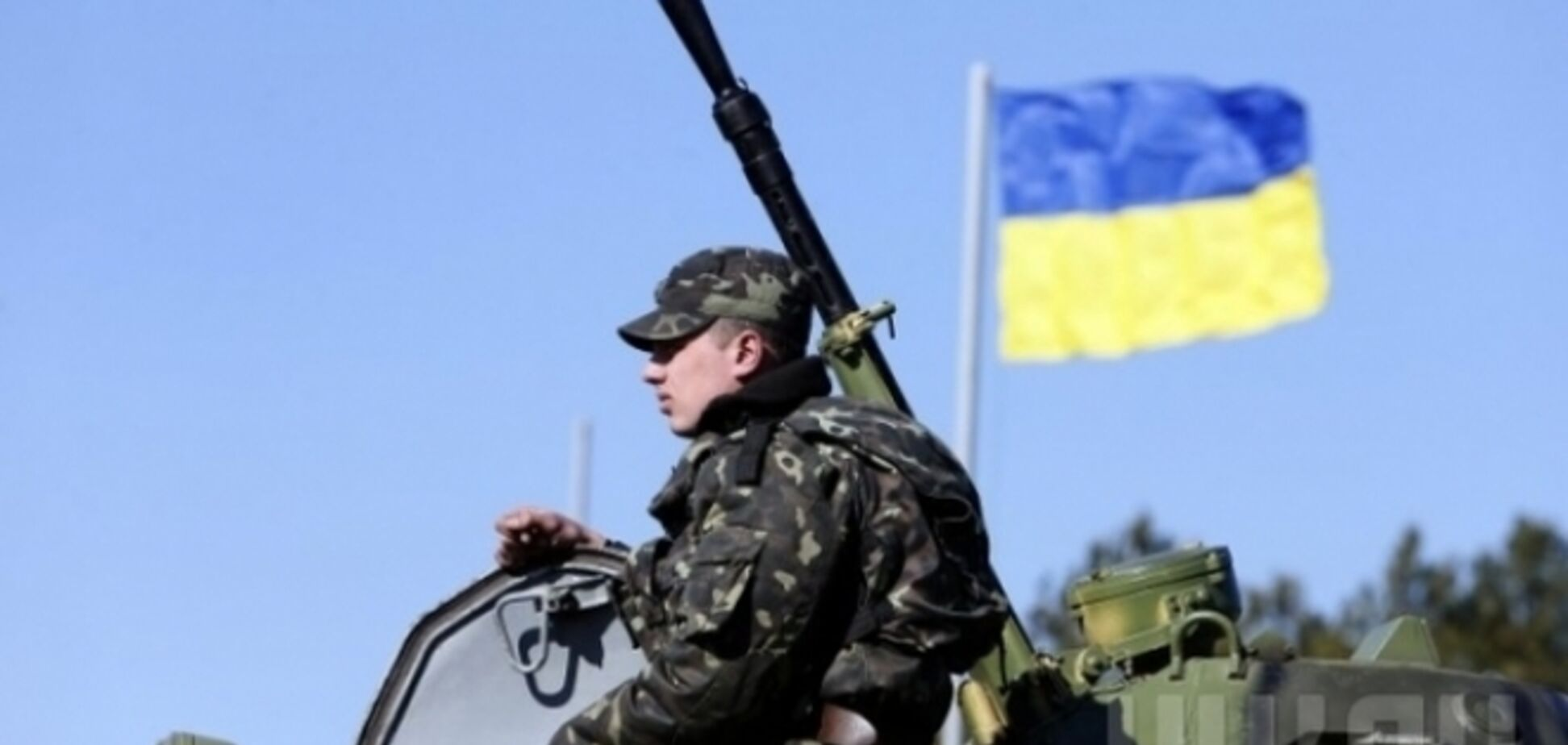 З боку РФ скоєно напад на Прикордонна частина на кордоні Донецької та Луганської областей