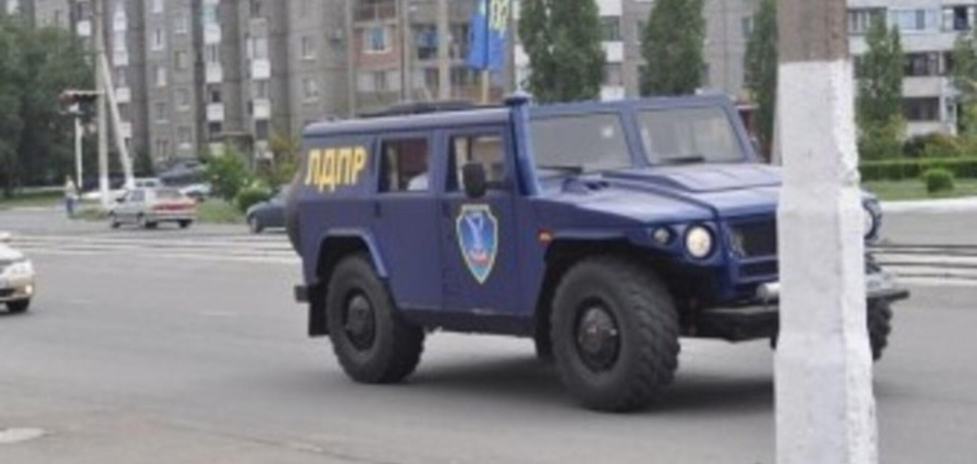 В Луганск прибыл 'Тигр' Жириновского