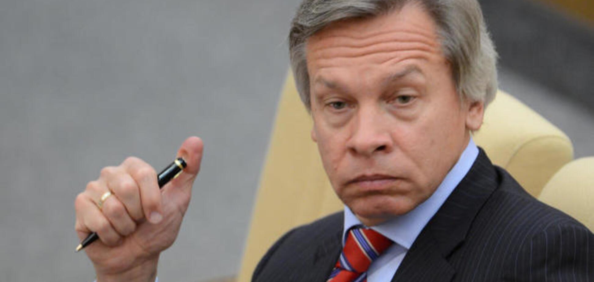 Держдума РФ вважає, що криза в Україні далекий від завершення