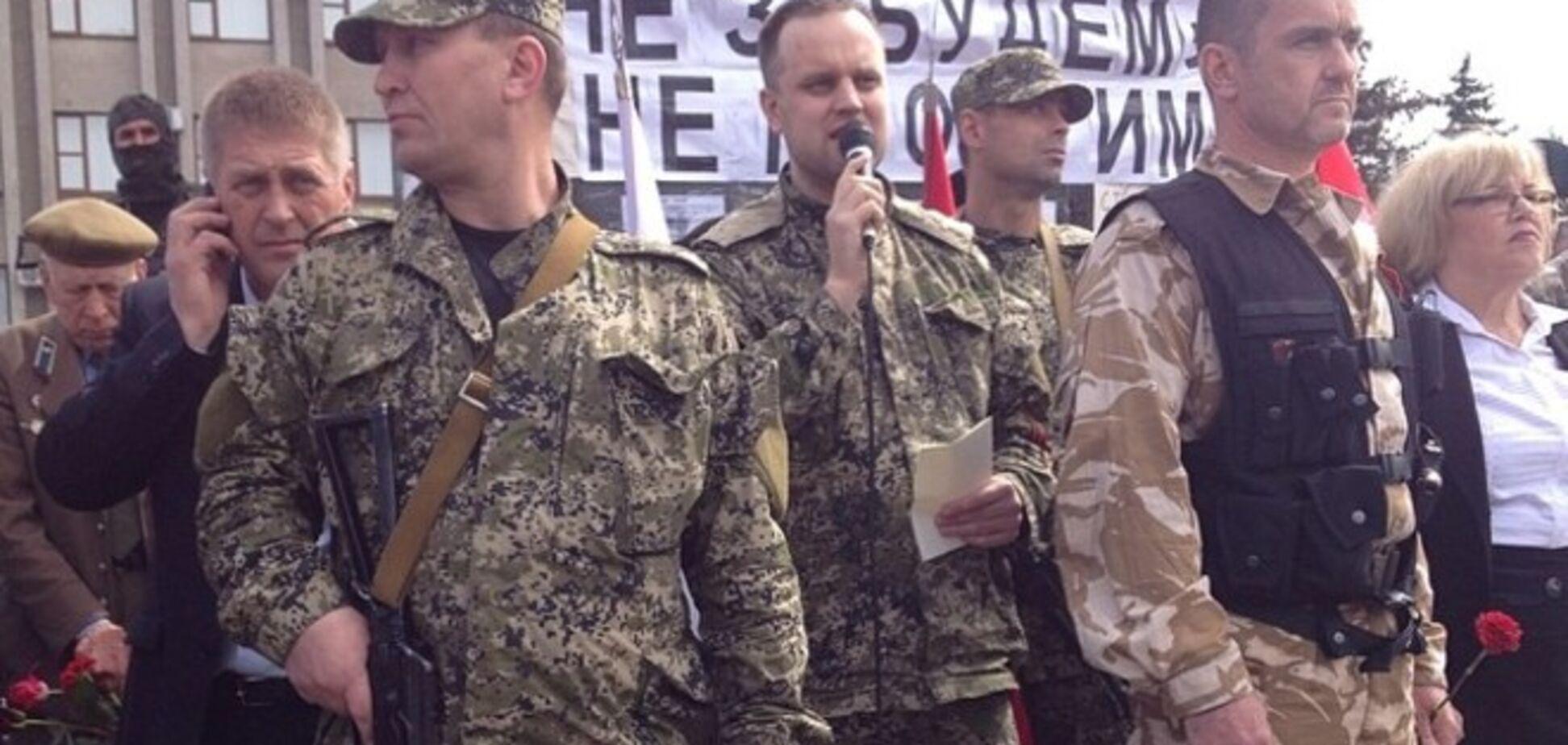 Парад у Слов'янську: Губарєв в камуфляжі, святкове Штепа і гімн СРСР