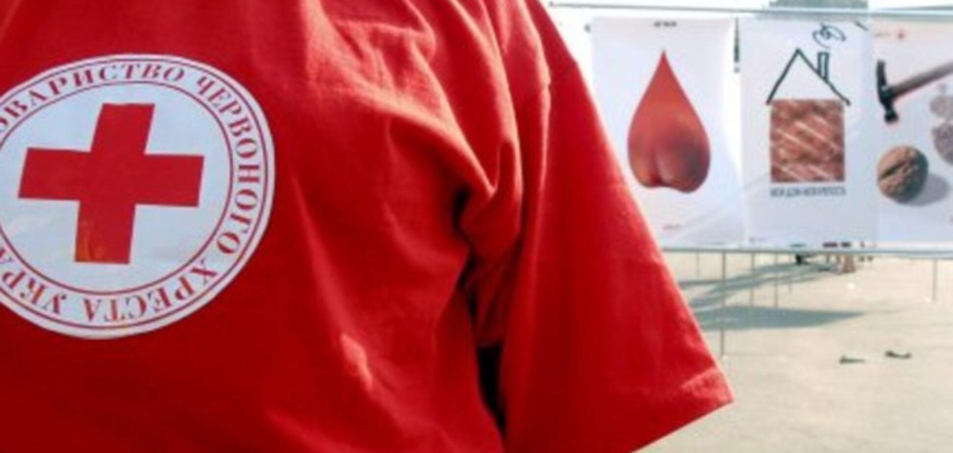 У Донецьку терористи напали на офіс 'Червоного хреста' і захопили 7 заручників