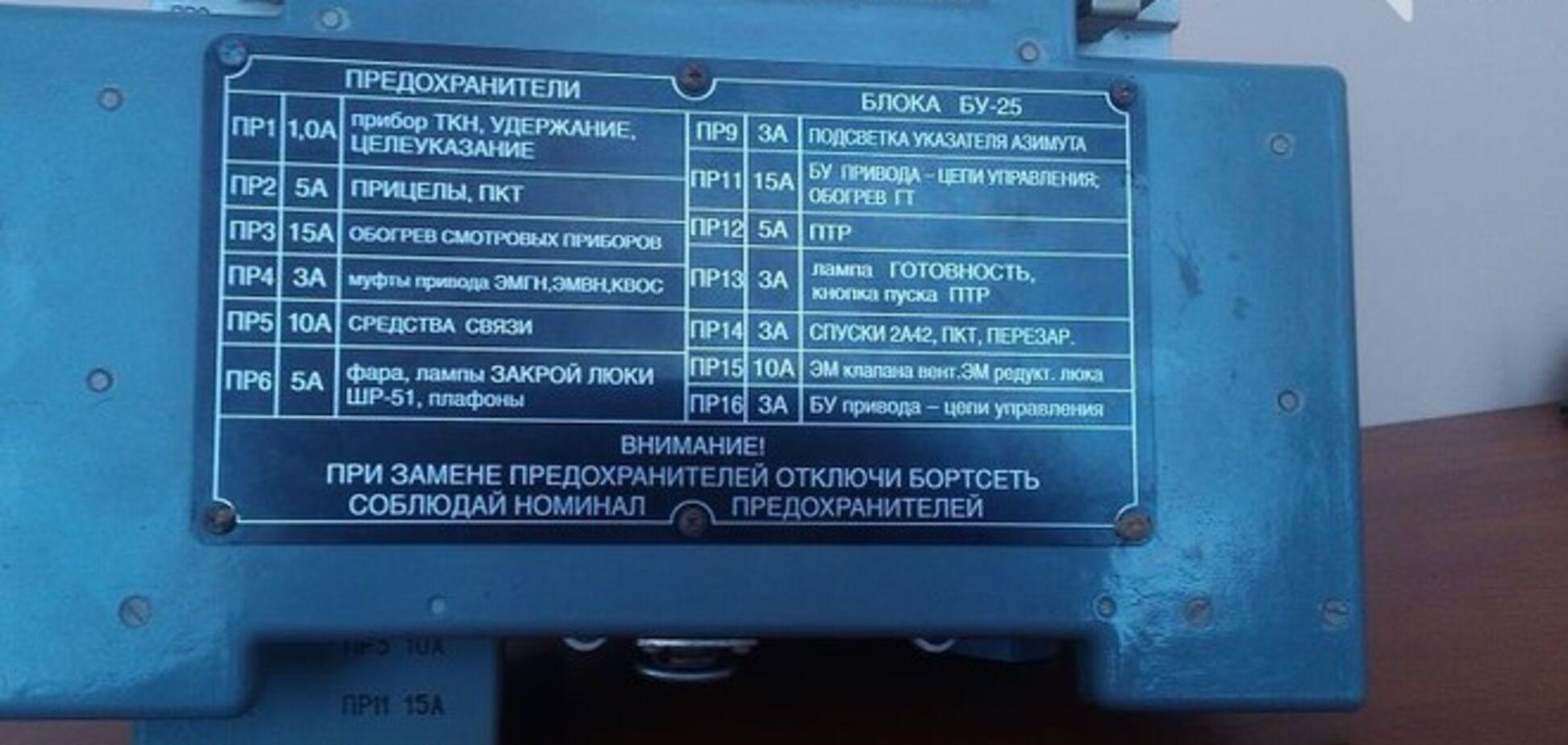 Харьковчанин пытался провезти в Украину установку для артиллерийской стрельбы