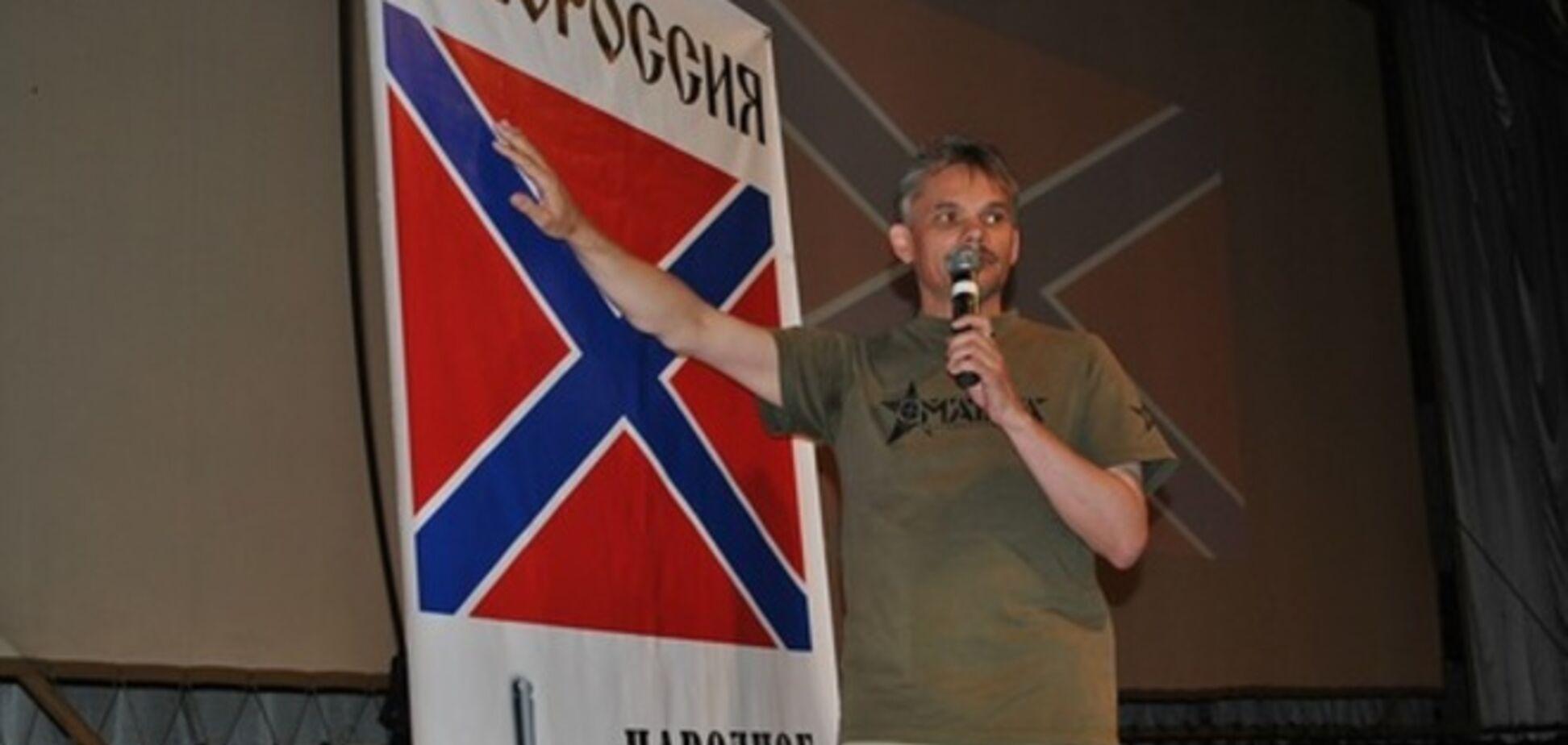 Флаг Новороссии скопировали у армии США