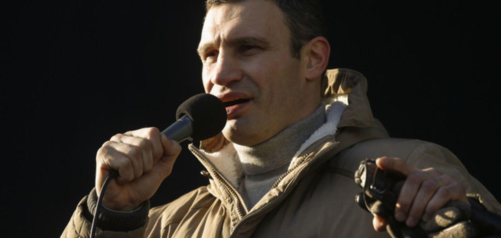 Кличко начал выступление на Майдане с минуты молчания