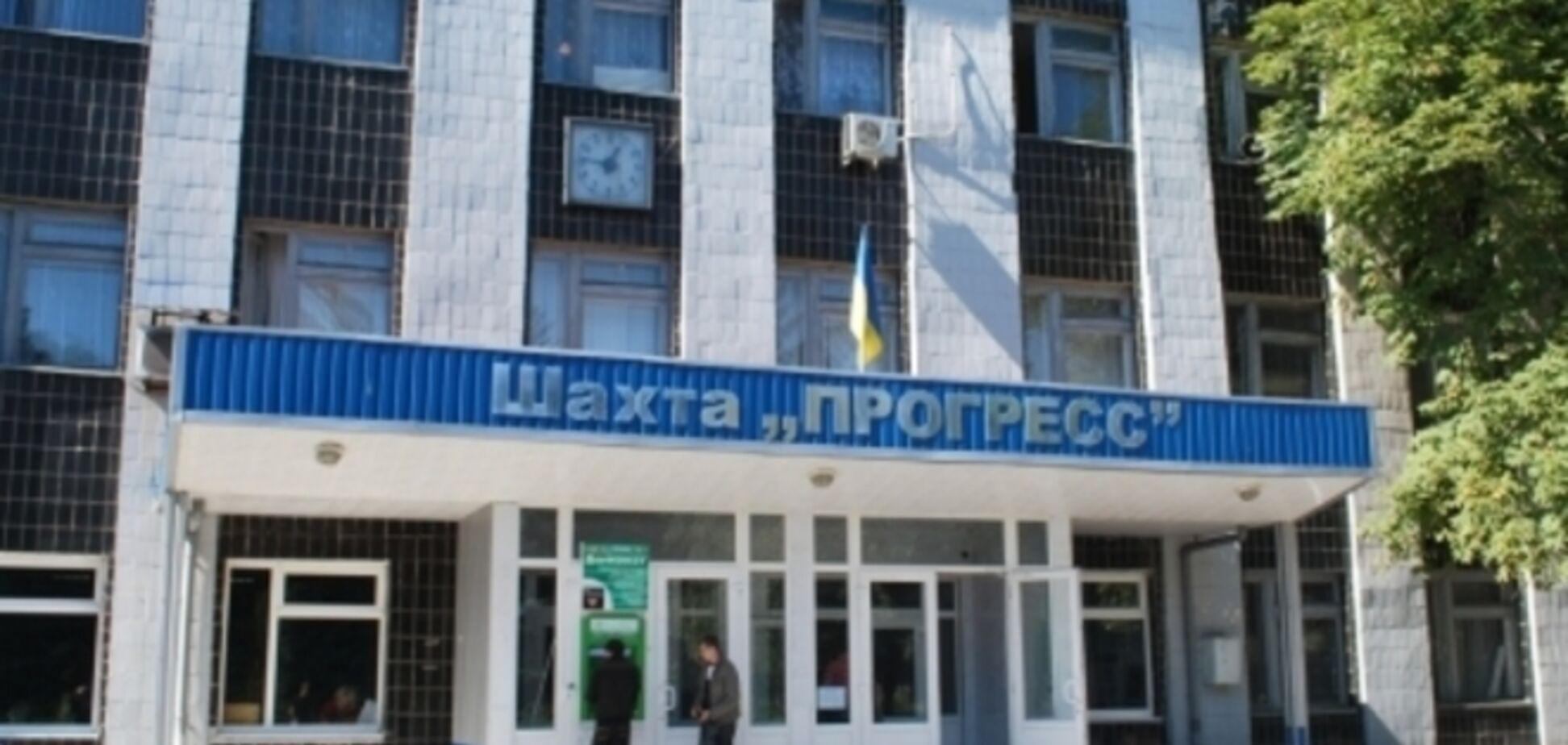 'ДНР' пополнила бюджет на 180 тыс. грн, прикрываясь детьми - шахтерский лидер