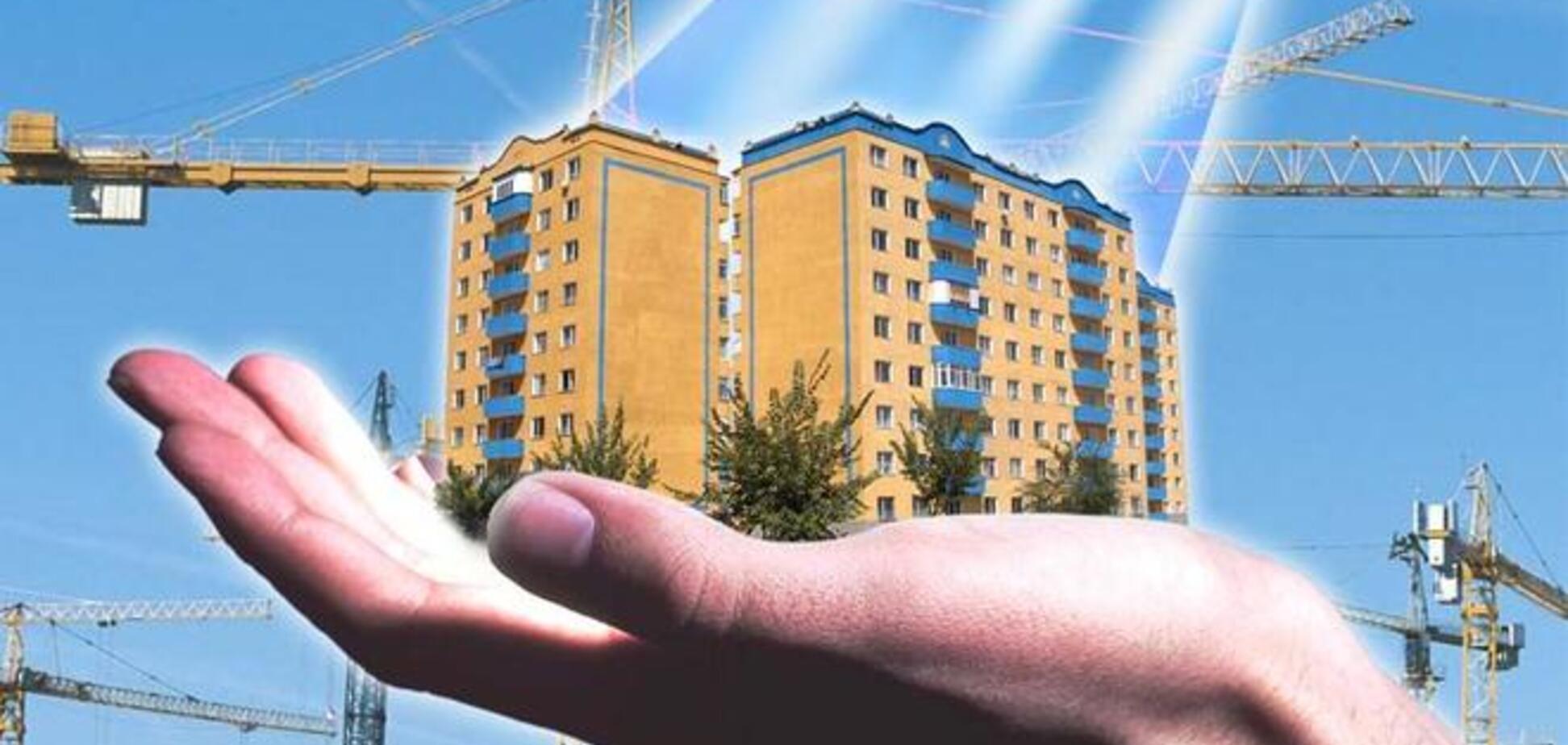 Программу 'Доступное жилье' защитили для ее участников