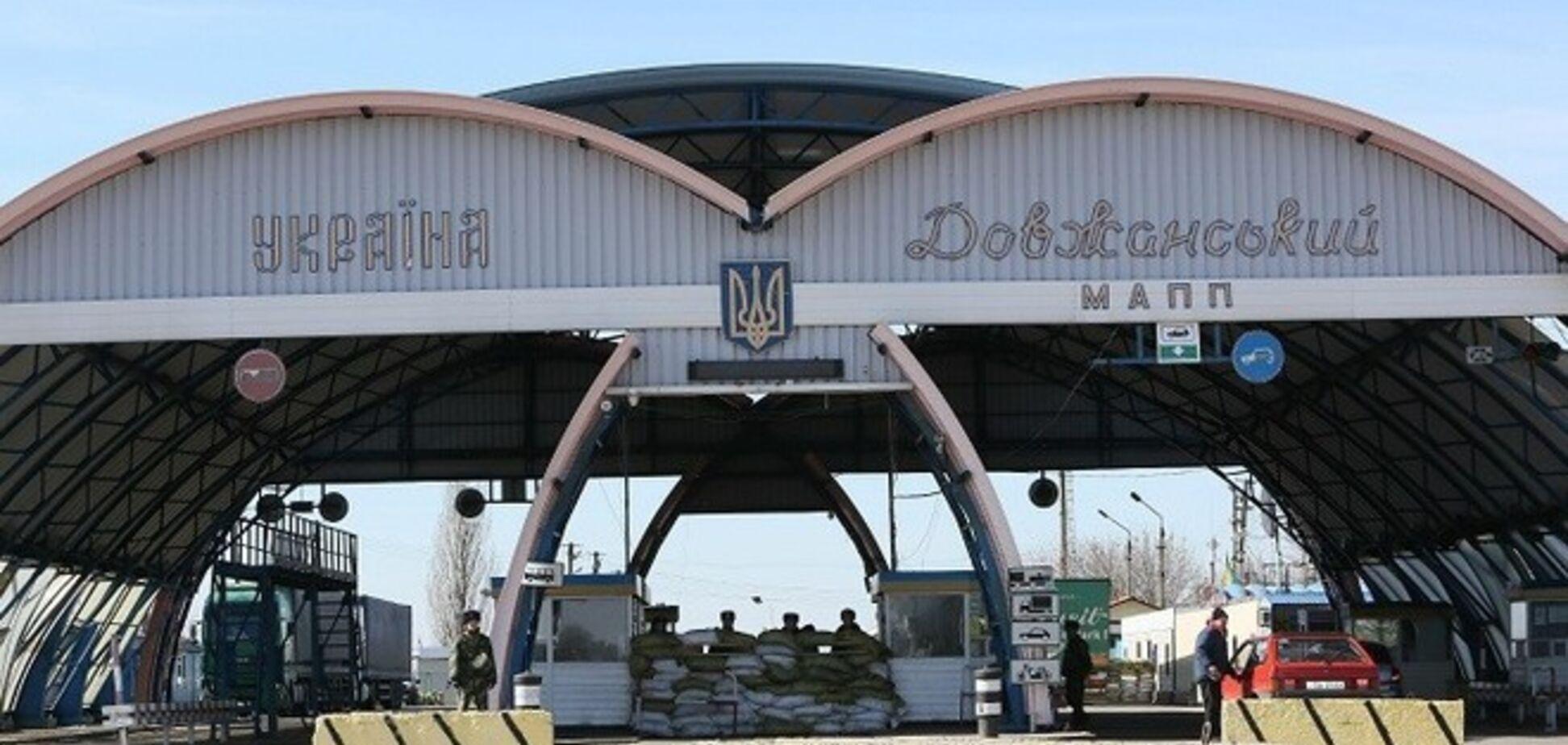 Террористы самовольничают в пункте пропуска 'Довжанский', им помогают пограничники РФ - Тымчук