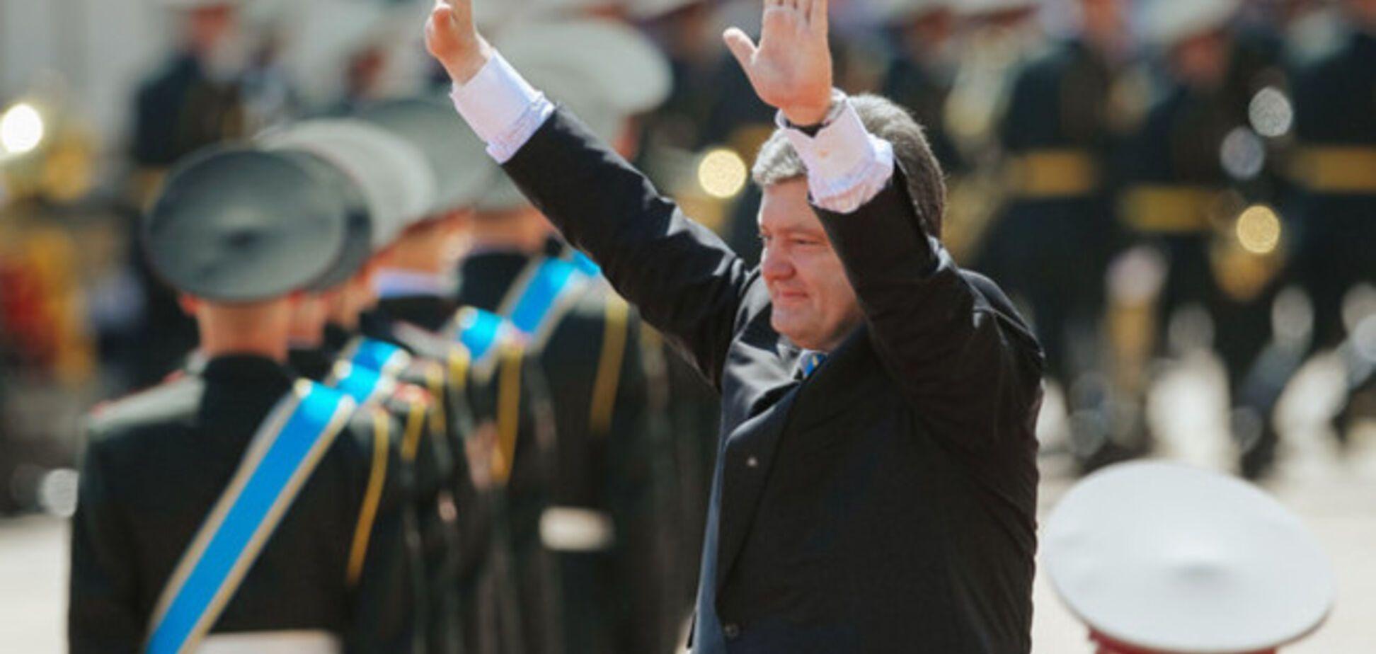 ТОП-7 хороших знаков на инаугурации Порошенко