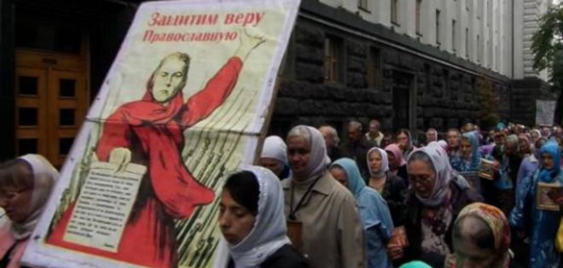 В Киеве на 22 июня готовят провокации - СМИ