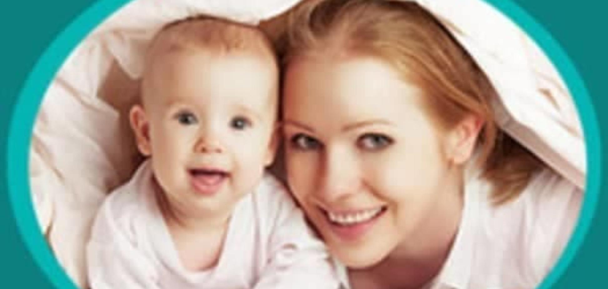 Поздоровляєм переможців конкурсу 'Бадьорий ранок з мамою!'