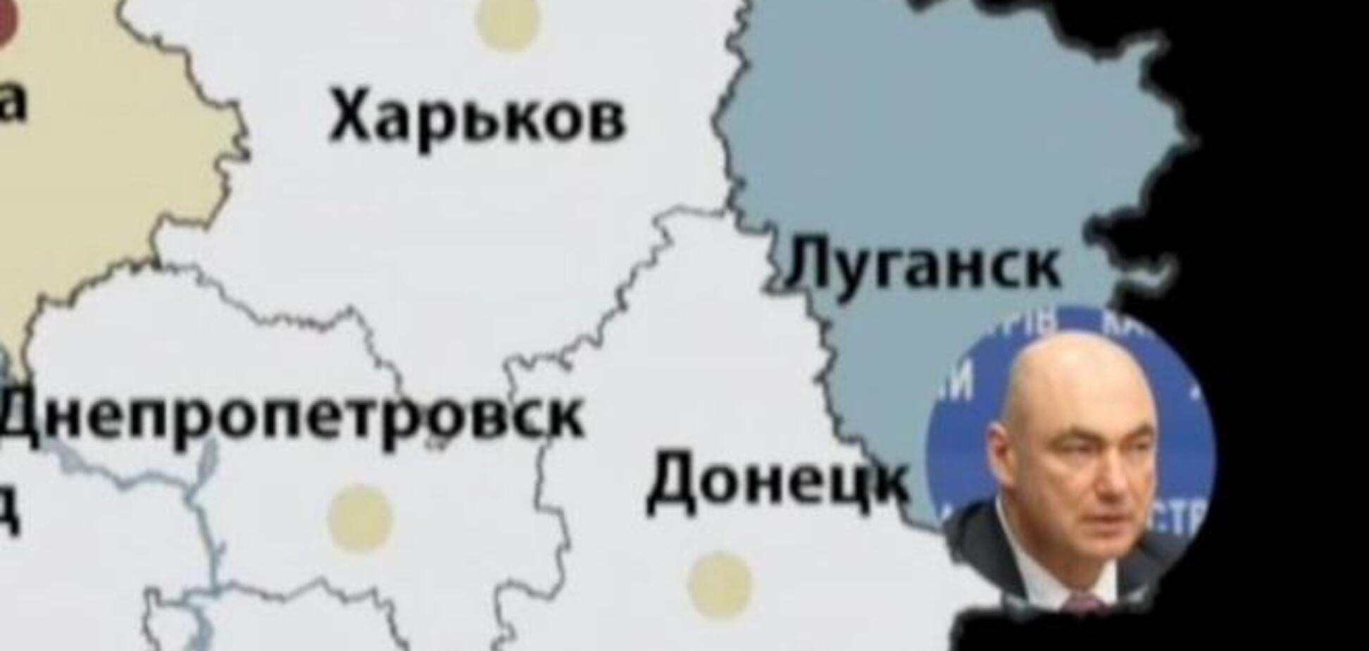 СМИ: Первый заместитель Авакова может быть причастен к провалу АТО на востоке Украины