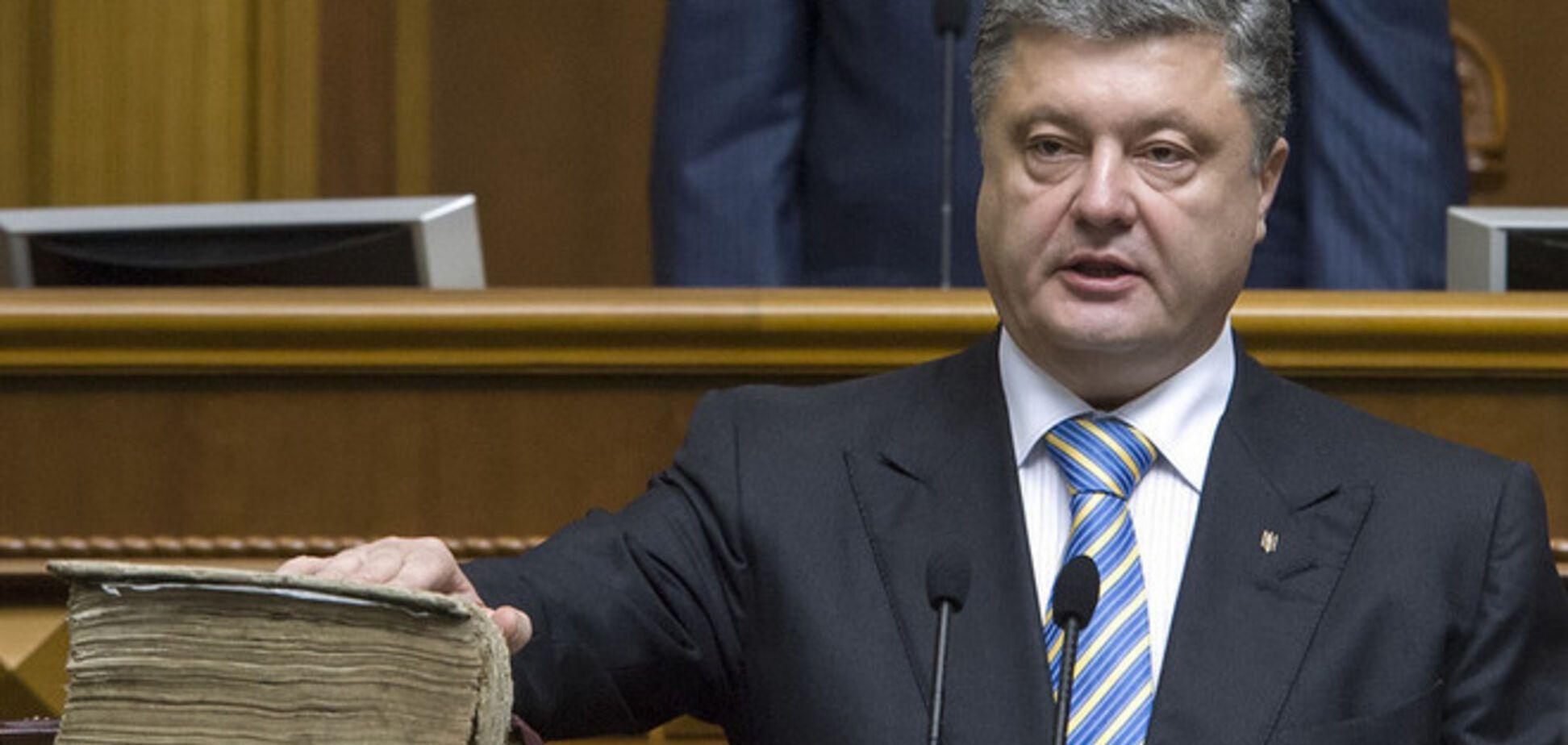 Рупор Кремля переврал каждую вторую фразу инаугурационной речи Порошенко. Сравнительный анализ