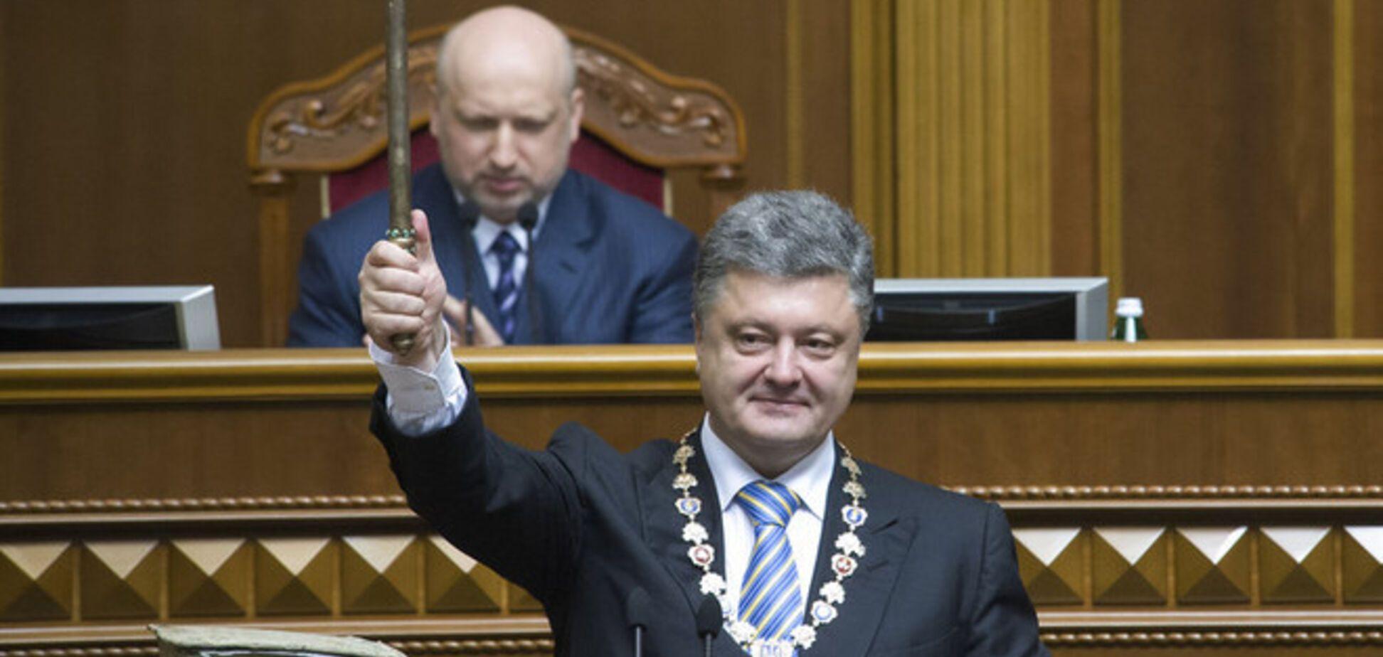 Стали известны затраты Порошенко на президентскую гонку