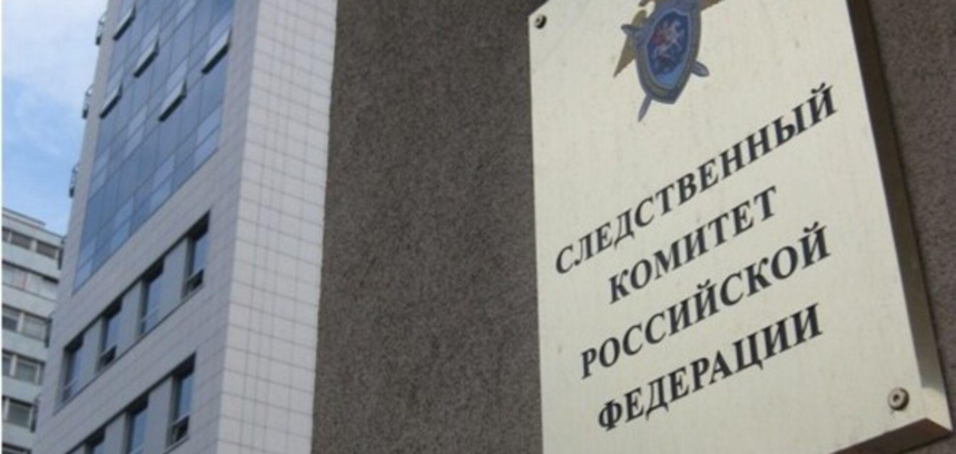 В РФ завели справу проти Національної гвардії України