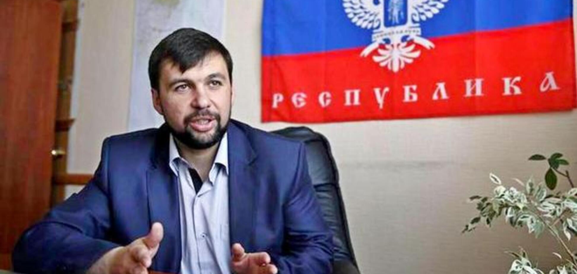 Лідер 'ДНР' втік у Москву