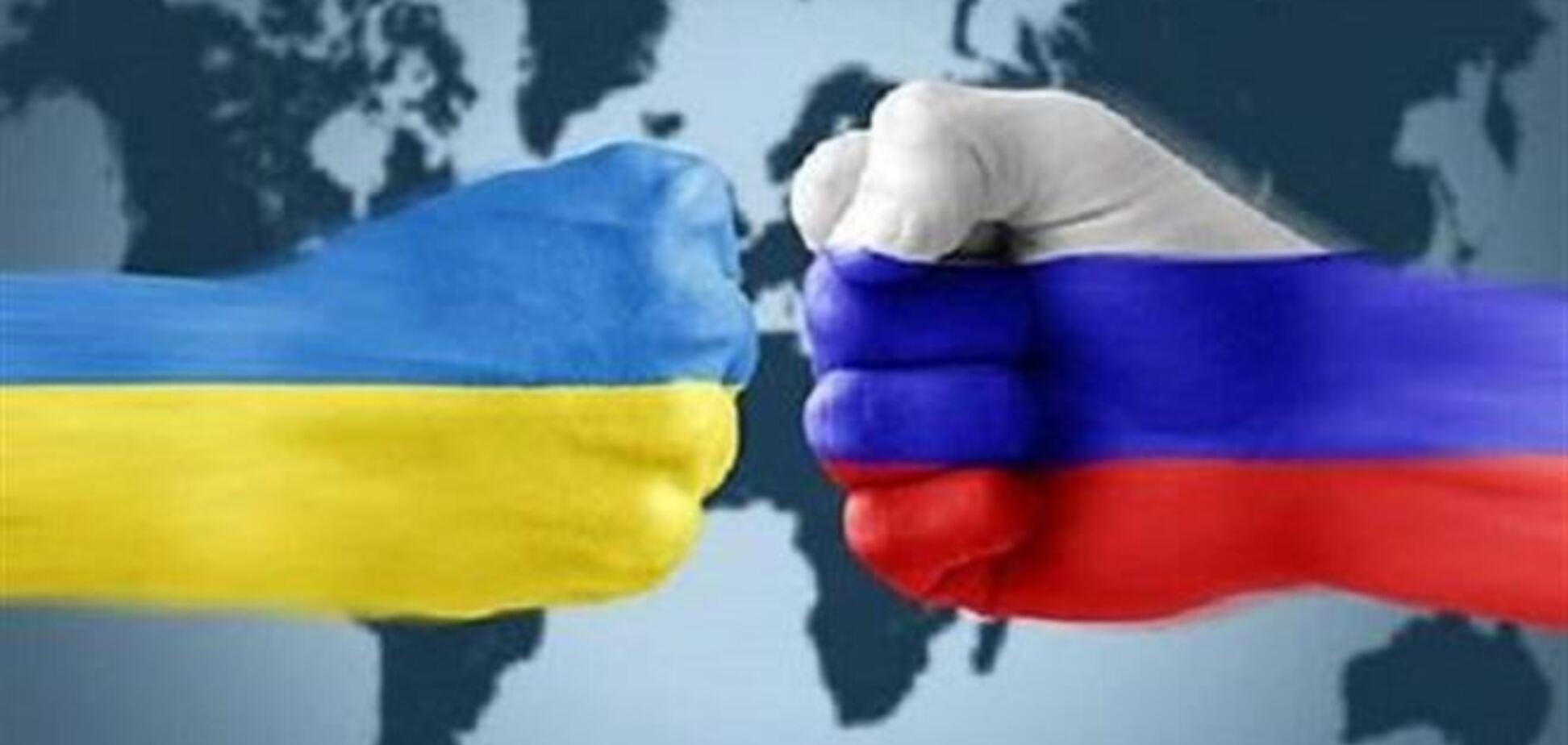 Україна проти Росії