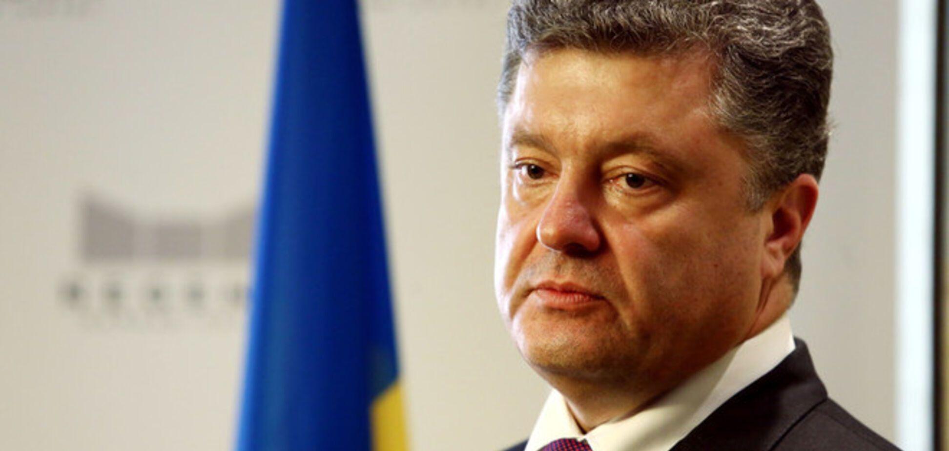 Порошенко объявил 15 июня общеукраинским Днем траура и поручил созвать заседание СНБО