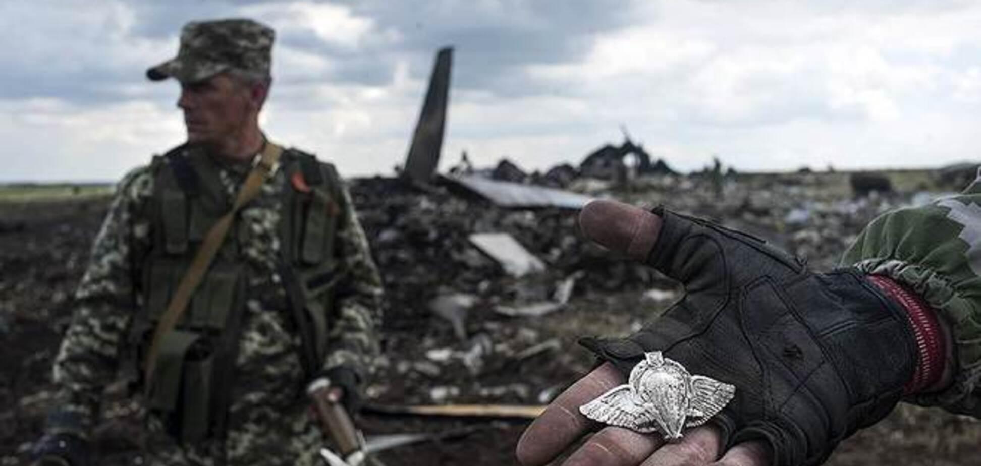 Керівництво АТО знало про наказ терористам збити Іл-76 - ЗМІ