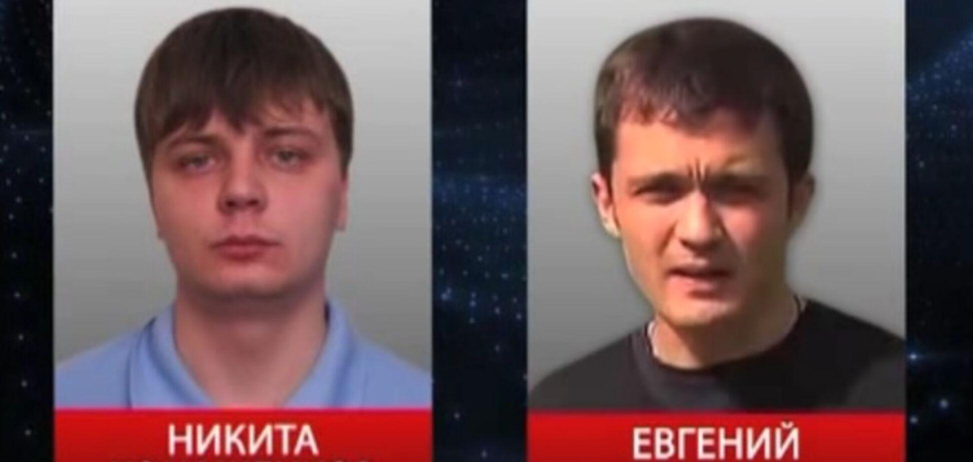 На Днепропетровщине задержали журналистов телеканала Минобороны РФ