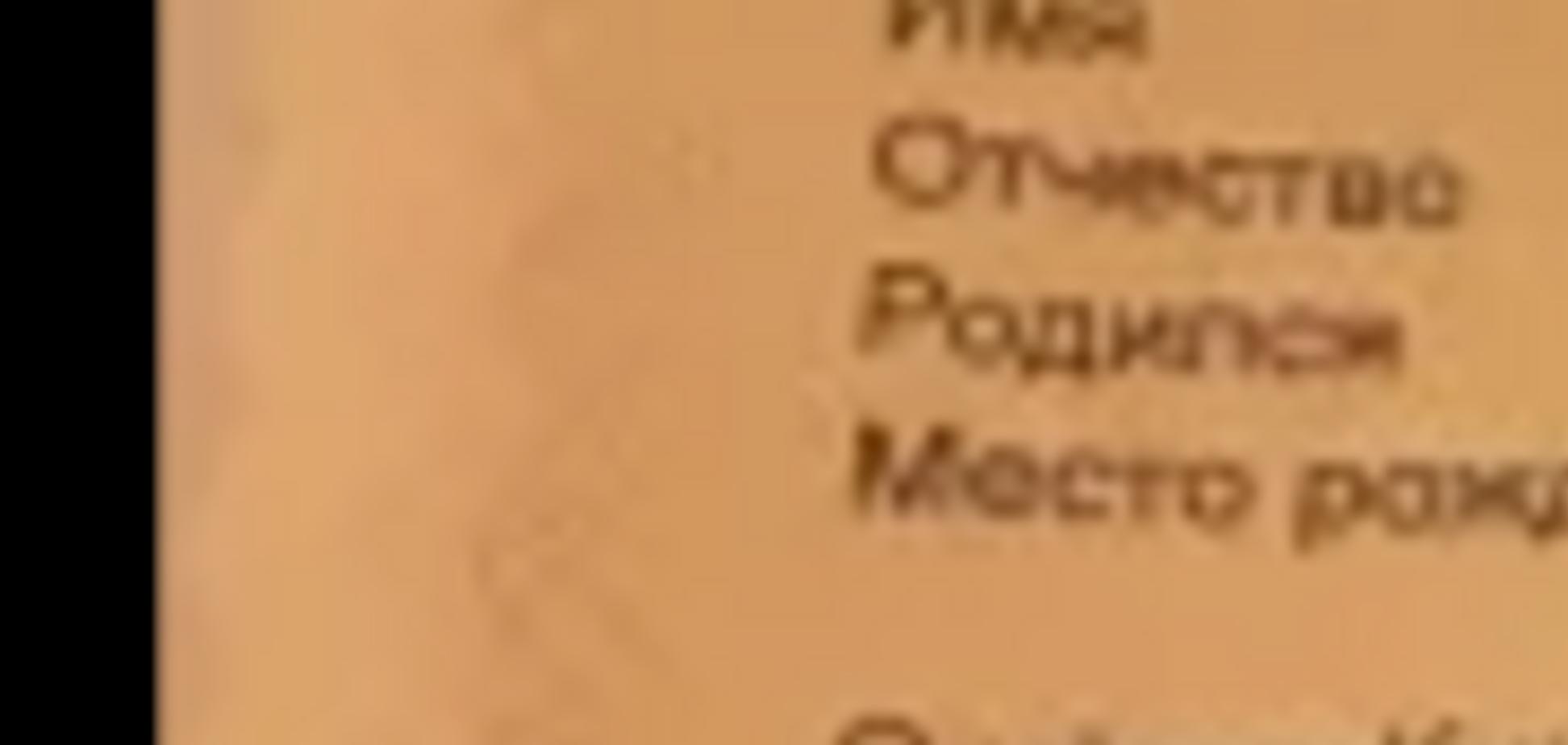 Киевский ЗАГС Донецка выдает свидетельства о рождении в 'ДНР'