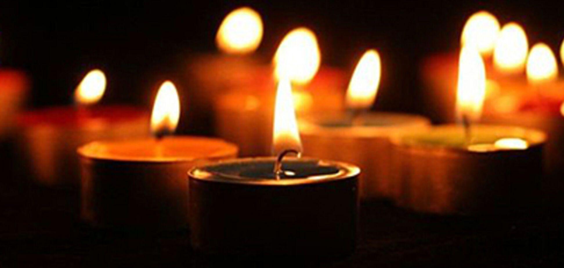 15 и 16 июня в Днепропетровской и Луганской областях обьявили Днями траура