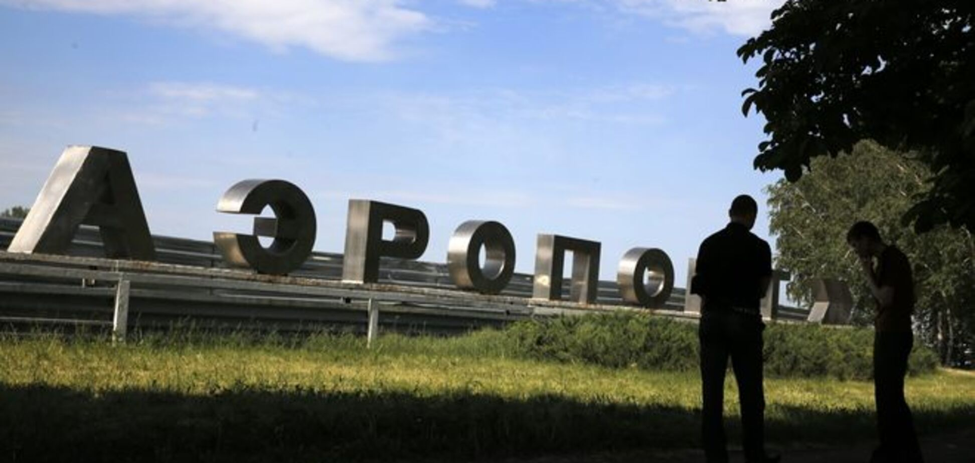 Ночью силы АТО дважды отбили атаку террористов на луганский аэропорт