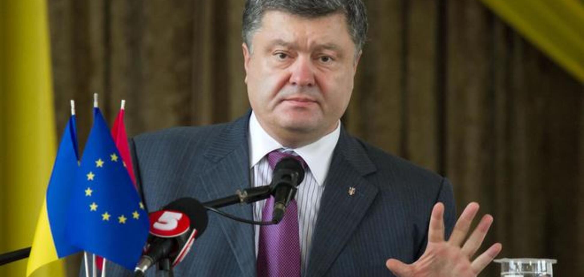 Порошенко: более 250 км границы возвращены под контроль Украины