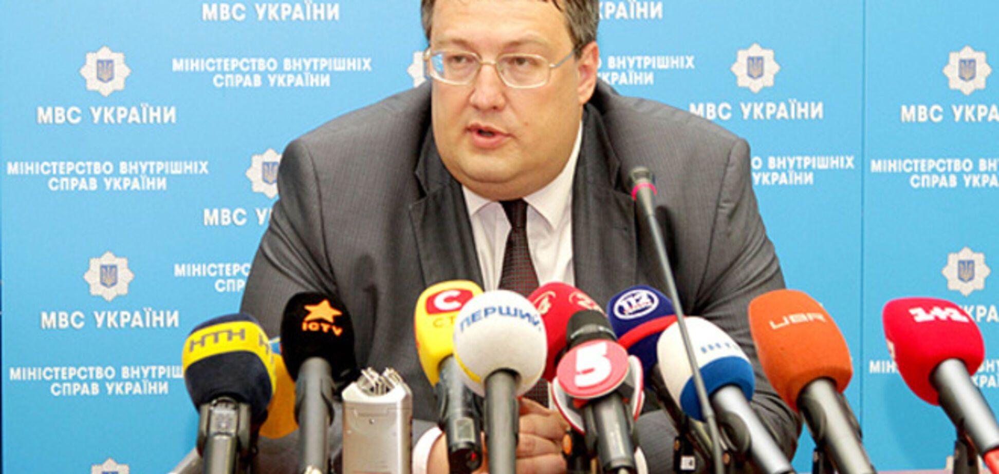 В МВД не исключают, что протесты возле посольства РФ в Украине спровоцировали спецслужбы России