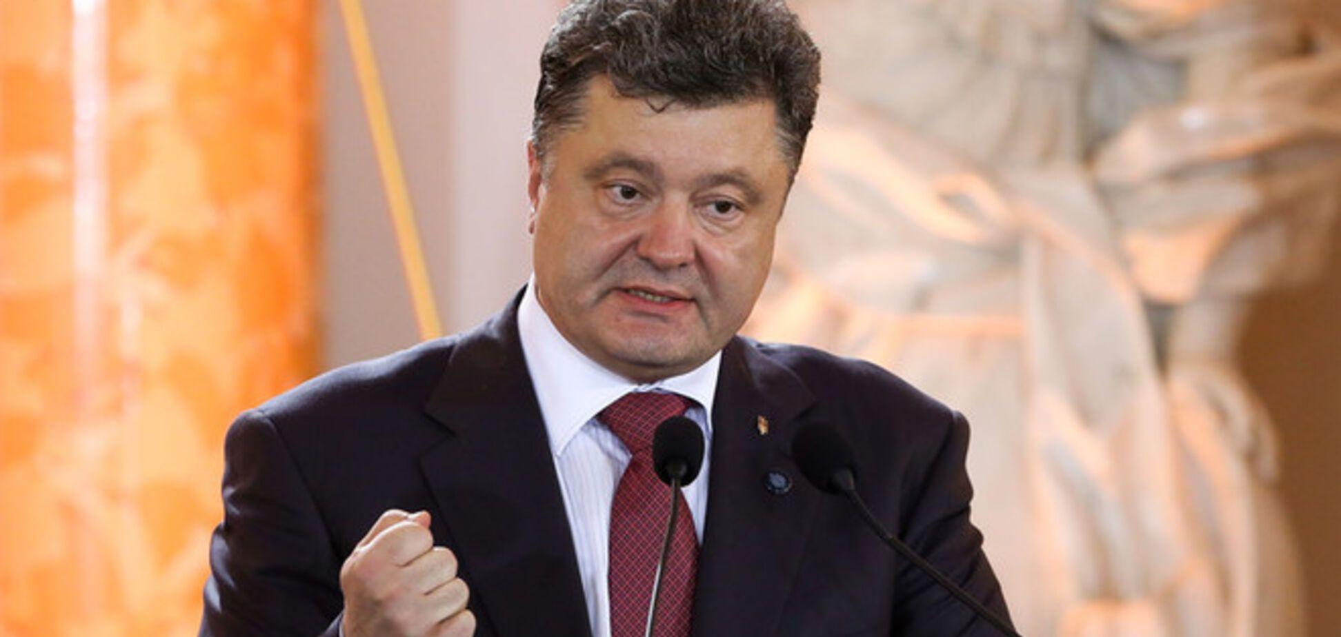 Порошенко на этой неделе внесет в Раду законопроект по децентрализации власти - Турчинов