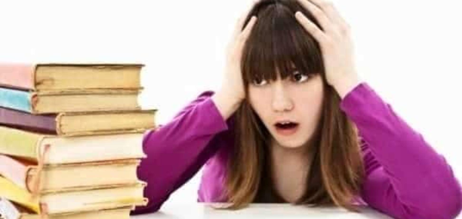 Чому так важко вчитися в школі?