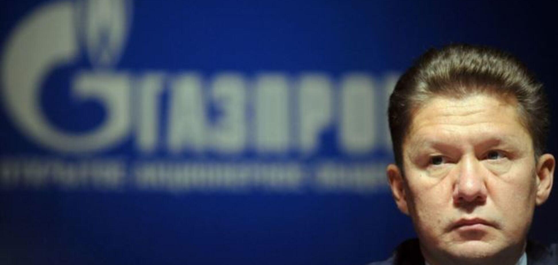 'Газпром' признал, что без Украины не сможет выполнить контракты с Евросоюзом