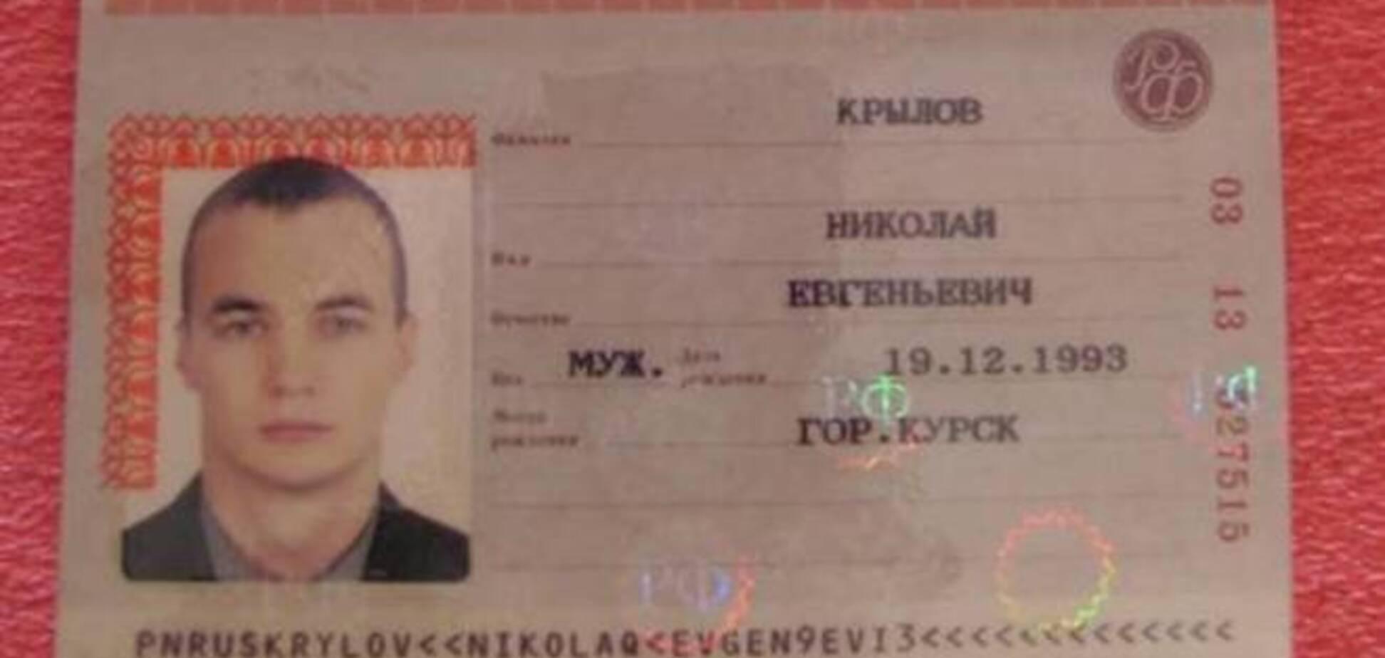 СБУ задержала 21-летнего россиянина, приехавшего воевать за 'ДНР' за деньги по объявлению в интернете
