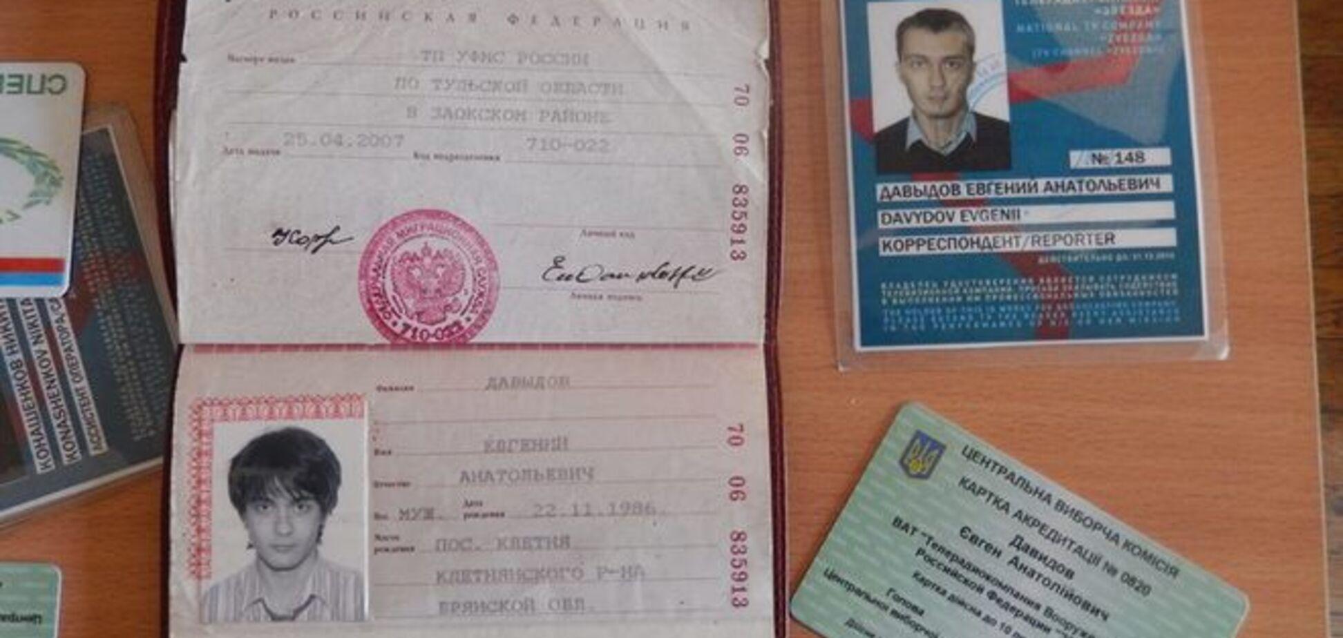 Журналисты ТК 'Звезда' снимали постановочные сюжеты из Украины по заказу ВС РФ
