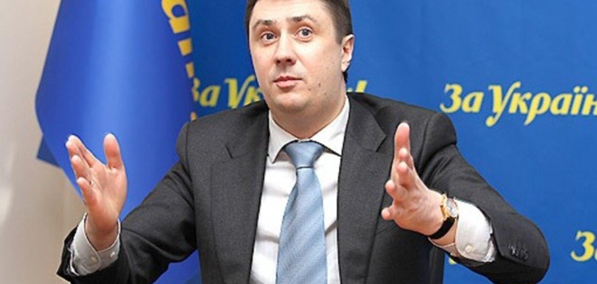 Іменем Майдану: Як тестя відомого політика 'працевлаштовують' на посаду ректора