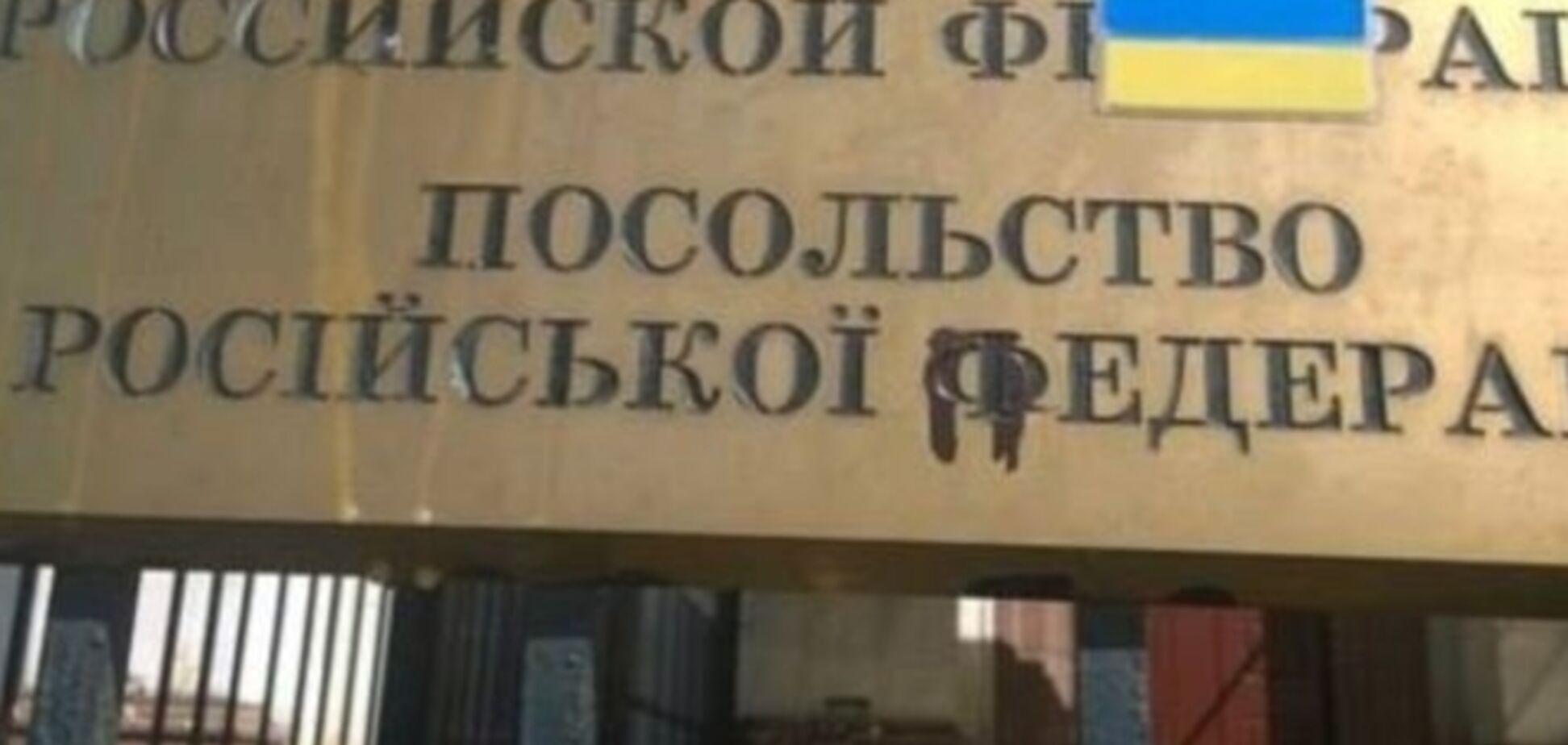 Звезды РФ не нашлись, что сказать про разгром российского посольства в Украине
